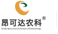 怒江昂可达农林生物科技开发有限公司