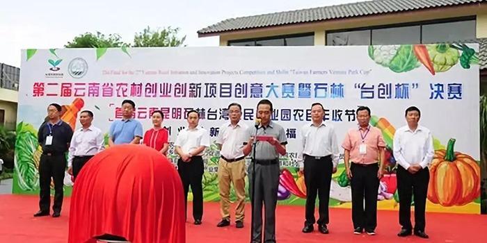 怒江昂可达公司喜获云南省农村创业创新项目大赛优秀奖