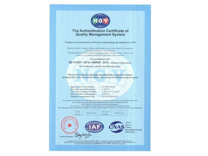 昂可达-质量管理体系认证英文版