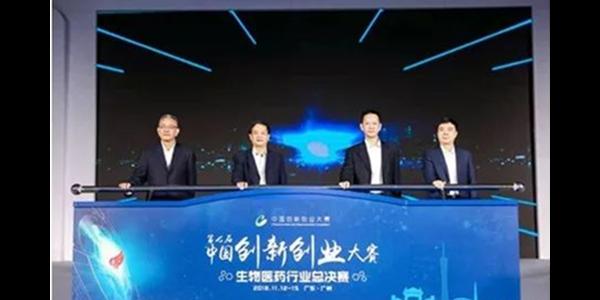 怒江昂可达公司参加第七届中国创新创业大赛生物医药行业总决赛纪实